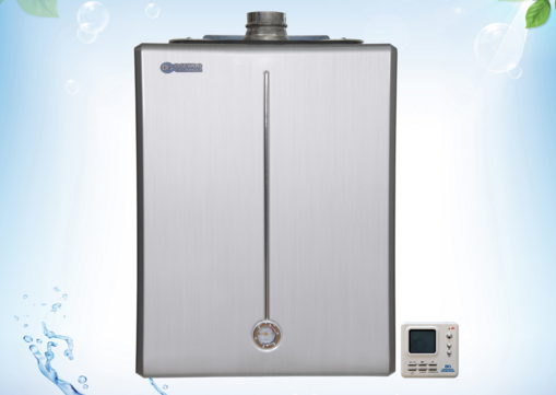 Tasapro Ltd DAEWOO Condensing Gas Boiler - Tasapro Ltd